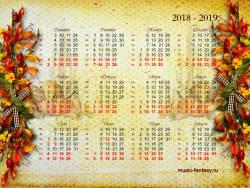 Календари на 2018-2019 учебный год