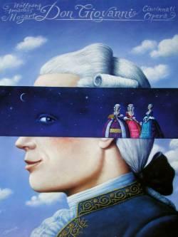 Моцарт. Весёлая драма «Дон Жуан»