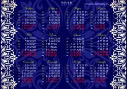 Новогодние календари на 2015 год