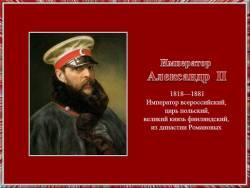 Чайковский. Торжественная увертюра «1812 год» (Скриншот)