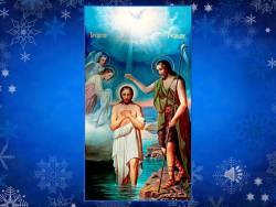 Крещение (Скриншот)