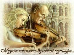 О любительской музыке