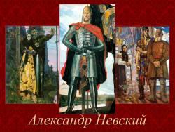 Сергей Прокофьев. Кантата «Александр Невский»
