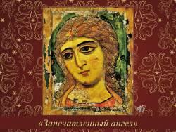 Светлый Праздник. Православная музыка сегодня (Скриншот)