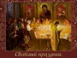 Светлый Праздник. Православная музыка сегодня