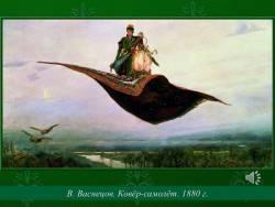 Три царства сказочного мира (Скриншот)