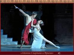Вечные сюжеты. Арам Хачатурян. Балет Спартак (Скриншот)