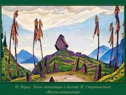 Весна священная. Языческая Русь в балете И. Стравинского (Скриншот)