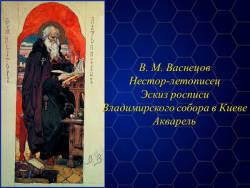 Живая сила традиции. Опера Модеста Мусоргского «Борис Годунов» (Скриншот)