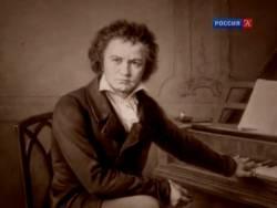 Абсолютный слух. Драматичный период жизни Бетховена