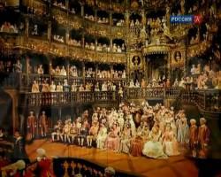 Абсолютный слух. История появления оркестра в театре