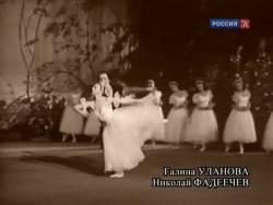 Абсолютный слух. Триумф Большого балета на мировых сценах