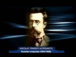 Encyclopedia Channel: Николай Андреевич Римский-Корсаков
